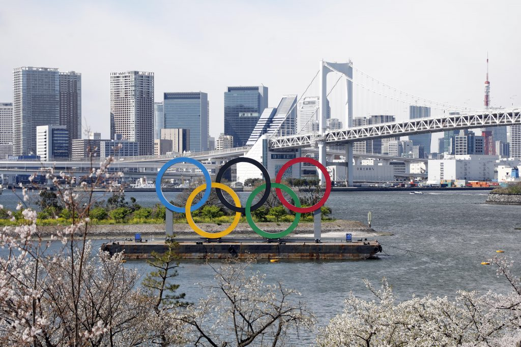 A city view of Tokyo, home of the next Summer Olympics.